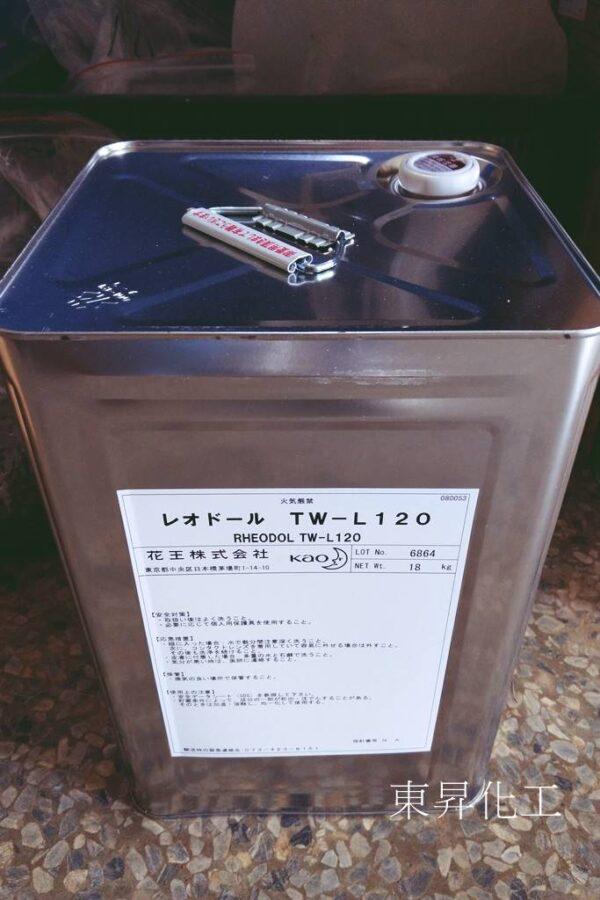 TWEEN20 乳化劑 花王