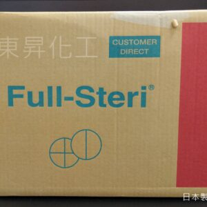 FULL-STERI