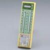 乾濕球溫濕度計|富山式2号|日本亞東計器